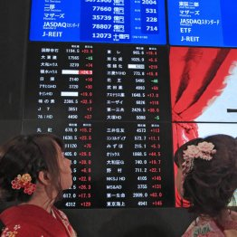 証券取引システム構築も手掛ける(C)日刊ゲンダイ