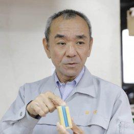 日本理化学工業・大山隆久社長<1>全社員の7割が知的障害者