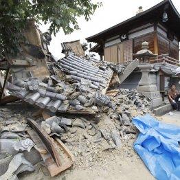 大阪で震度6弱の揺れ 17万軒で停電し各地で火災も発生