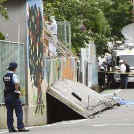 事故のあった小学校