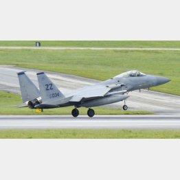 F15戦闘機(C)共同通信社