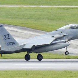 小野寺大臣は飛行再開に同調…沖縄はもう独立した方がいい