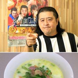 長州小力の昼の定番「サッポロ一番塩ラーメン牛乳スープ」