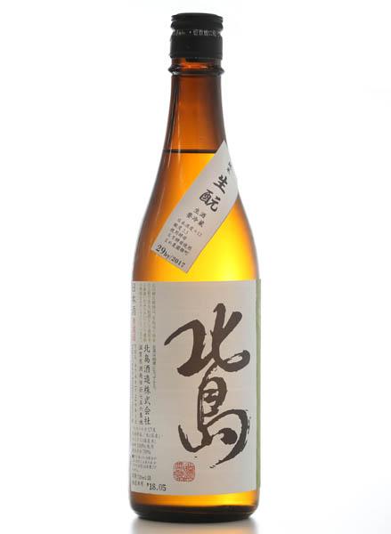 北島 生酛純米 雄町 無濾過生原酒(C)日刊ゲンダイ