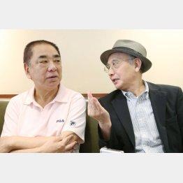 三遊亭好楽師匠(左)と吉川潮(C)日刊ゲンダイ