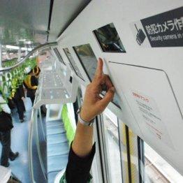 山手線は全車両に監視カメラ搭載へ 海外鉄道の防犯現状は