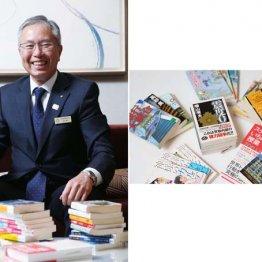 京王プラザホテル社長・山本護氏 お気に入りは横山秀夫