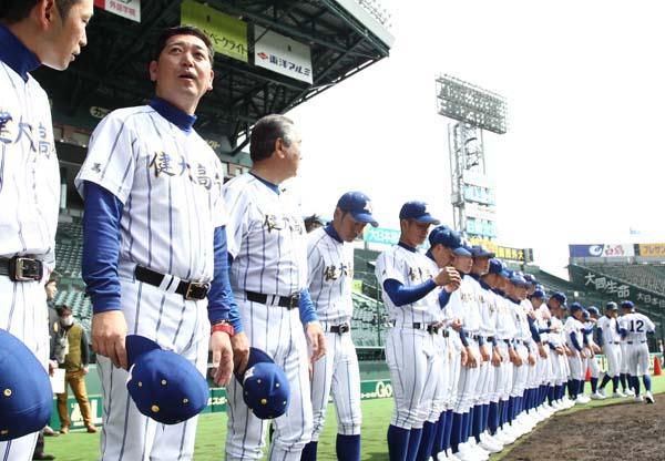 高崎 野球 大 部 健