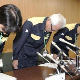 謝罪する高槻市教委の樽井弘三教育長(中央)ら