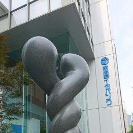 帝国データバンク東京ビル前の高浜英俊の作品