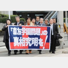 大阪地検に告発状を提出する市民ら(昨年4月)(C)共同通信社