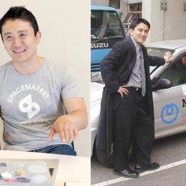 NTT東日本時代の重松氏(右)