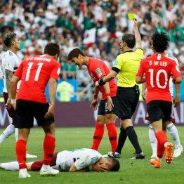 韓国は2試合で反則47個