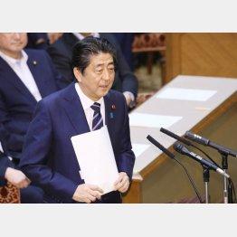 党首討論でもやりたい放題(C)日刊ゲンダイ