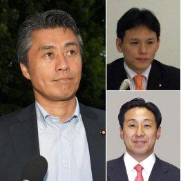 (左から時計回りに)細野豪志元環境相、田村謙治氏、和田隆志氏(C)共同通信社
