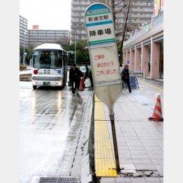 浦安は液状化で道路がガタガタに(C)日刊ゲンダイ