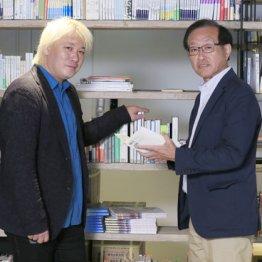ジャーナリスト・津田大介さん<下>
