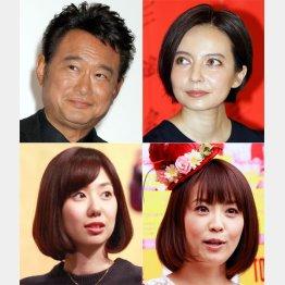 (左上から時計回りに)船越英一郎、ベッキー、小林麻耶、山崎夕貴(C)日刊ゲンダイ