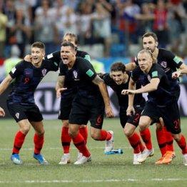 PK戦を制して大喜びのクロアチア