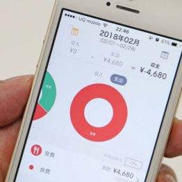 家計簿アプリ「マネーフォワード」仮想通貨で存在感高める