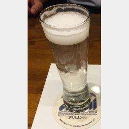 アサヒビールのクリアクラフト(C)日刊ゲンダイ
