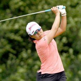 全米女子プロも大活躍 畑岡奈紗に一番いい流れが来ている