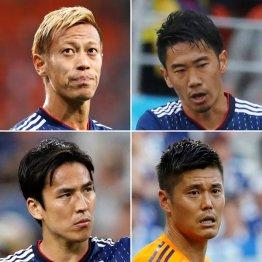 本田のほか香川、川島、長谷部も代表引退は決定的