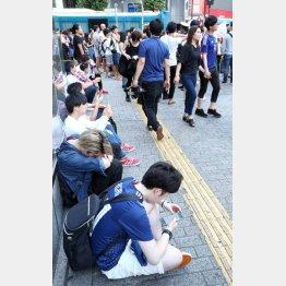 ベルギー戦敗退直後の渋谷駅前(C)日刊ゲンダイ