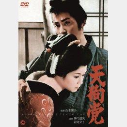 「天狗党」DVD2500円(税抜)発売・販売:KADOKAWA