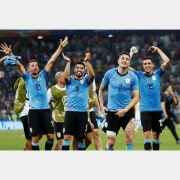 ポルトガルに勝って喜ぶウルグアイ(C)ロイター