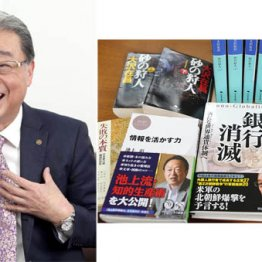 ニチニチ製薬・安本昌吉社長 情報伝達の大切さを学んだ1冊