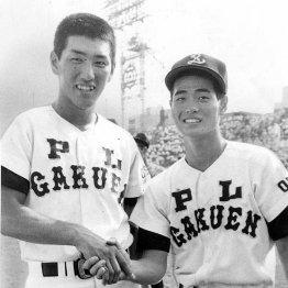PL学園時代の清原(左)と桑田(C)日刊ゲンダイ