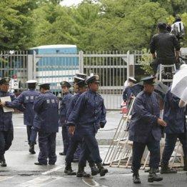 東京拘置所前で警戒する警察官(6日)