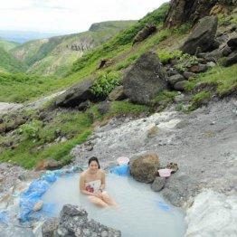 極楽のような宮城蔵王の野湯 隔てるものが何もない超絶景