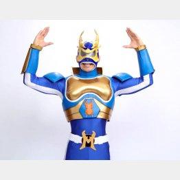 ミヤマ☆仮面さん(C)日刊ゲンダイ