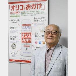 久野修慈会長(C)日刊ゲンダイ