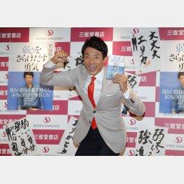 熱弁をふるった松岡修造(C)日刊ゲンダイ