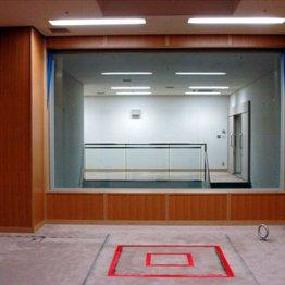 東京拘置所の「執行室」