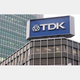 TDK本社(C)日刊ゲンダイ
