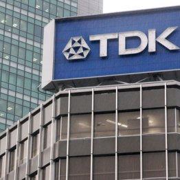 貿易戦争の不安定相場で…市場拡大「TDK」11年ぶり高値圏