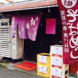 長田を代表する有名店(親族のSNSから)