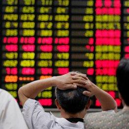 貿易戦争で「三殺」リスク増大…中南海がおののく金融恐慌