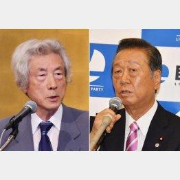 小泉純一郎元首相と小沢一郎自由党共同代表(C)日刊ゲンダイ