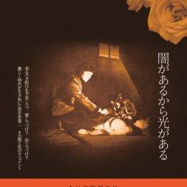 「小林多喜二」特別高等警察に虐殺されたプロレタリア作家