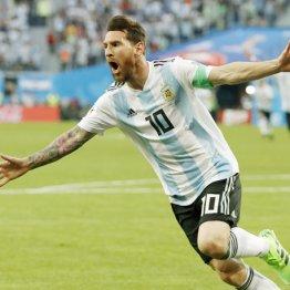 アルゼンチンのユニホームは脱げない