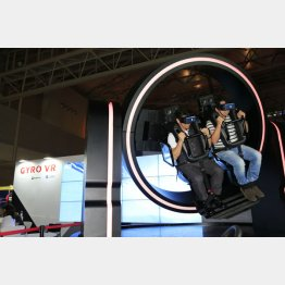 VRで楽しみ方も変わる(C)日刊ゲンダイ