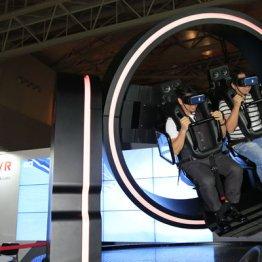 VRで楽しみ方も変わる
