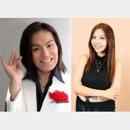 狩野英孝(左)と濱松恵(C)日刊ゲンダイ