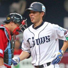 球宴で先頭打者本塁打を打った西武秋山も地方の大学出身