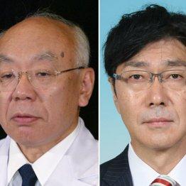 「医科大の習近平」臼田前理事長と佐野前局長